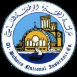 Al Buhaira 2